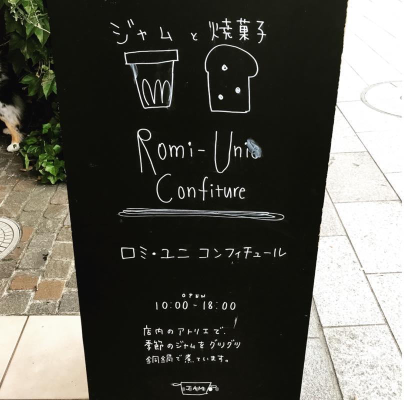 th_スクリーンショット 2018-05-06 12.11.40
