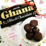 🍫happy valentine❤️ Ghanaのチョコは美味しいですよね!