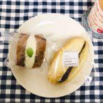 🥖今日のおやつはパンとエスプレッソとの「ミントウィッチ」と「あんこクリームチーズ」😋