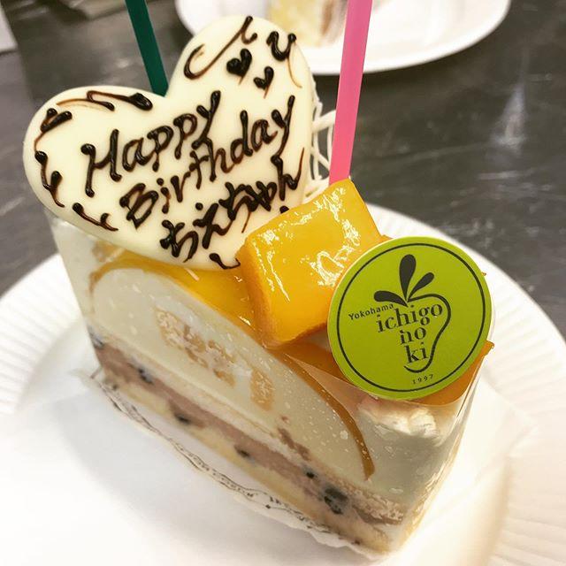 昨日、誕生日を迎えてまた一つレベルアップしました️・中身は伴ってませんが。。。🤷♀️・職場でケーキとお歌のプレゼントをして頂きました️・みんなに歌ってもらうのって嬉しいですね🥰・ケーキはいちごの樹のパッションフルーツのケーキ・甘酸っぱくて爽やかなのと、甘いクリームが合わさって美味しかったです️・下のクリームにチョコチップが混ざってたのも美味しかったです️・ありがとうございました・・#いちごのき #いちごの樹 #ichigonoki #ケーキ #誕生日ケーキ #お祝い #ありがとうございます #誕生日 #嬉しいな #スイーツ #甘いもの 昨日だけど#今日のおやつ
