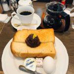 ☕️名古屋のモーニングで加藤珈琲店に行ってきました😋