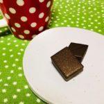 🍫LE CHOCOLAT DE H(ルショコラドゥアッシュ)のボンボンショコラ😋