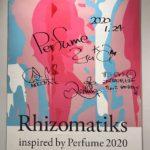 渋谷パルコで開催中の『Rhizomatiks inspired by Perfume 2020』見てきた💕
