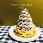 🌰MORI YOSHIDA PARISのモンブラン