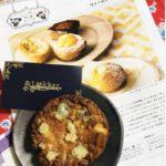 🥐代官山デニッシュ専門店Laekker(レカー)のゴルゴン蜂蜜クロッカン🧀🍯